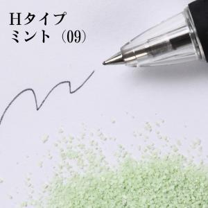 カラーサンド #日本製 #デコレーションサンド 小粒(0.5mm位) Hタイプ ミント(09) 200g sunsins