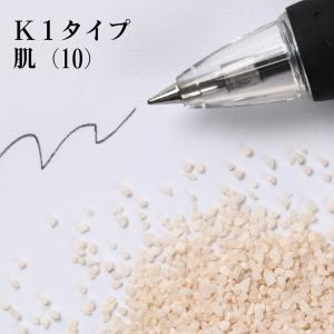 カラーサンド 日本製 デコレーションサンド 粗粒(1mm位) Kタイプ 肌(10) 200g|sunsins