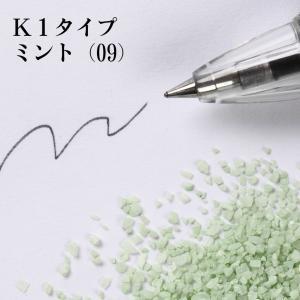 カラーサンド 日本製 デコレーションサンド 粗粒(1mm位) Kタイプ ミント(09) 200g|sunsins