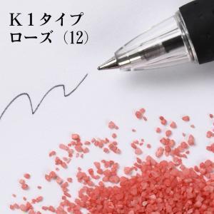 カラーサンド 日本製 デコレーションサンド 粗粒(1mm位) Kタイプ ローズ(12) 200g|sunsins