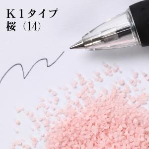 カラーサンド #日本製 #デコレーションサンド 粗粒(1mm位) Kタイプ 桜(14) 200g|sunsins