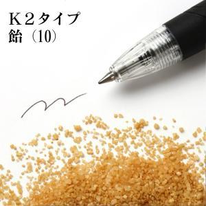 カラーサンド #日本製 #デコレーションサンド 粗粒(1mm位) K2タイプ 飴(10) 200g|sunsins