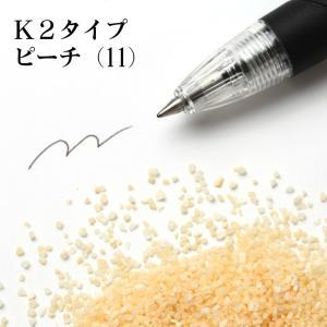 カラーサンド #日本製 #デコレーションサンド 粗粒(1mm位) K2タイプ ピーチ(11) 200g|sunsins