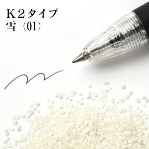 カラーサンド #日本製 #デコレーションサンド 粗粒(1mm位) K2タイプ 雪(01) 200g|sunsins