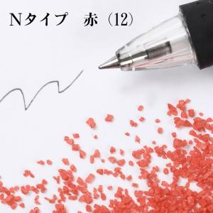 カラーサンド 日本製 デコレーションサンド 粗粒(1mm位) Nタイプ 赤(12) 200g|sunsins