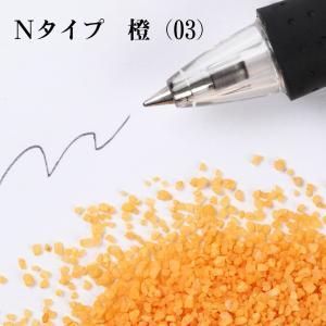 カラーサンド 日本製 デコレーションサンド 粗粒(1mm位) Nタイプ 橙(03) 200g|sunsins
