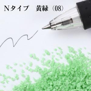 カラーサンド 日本製 デコレーションサンド 粗粒(1mm位) Nタイプ 黄緑(08) 200g|sunsins