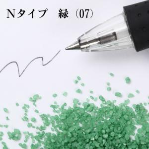 カラーサンド 日本製 デコレーションサンド 粗粒(1mm位) Nタイプ 緑(07) 200g|sunsins