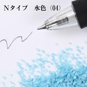 カラーサンド 日本製 デコレーションサンド 粗粒(1mm位) Nタイプ 水色(04) 200g|sunsins