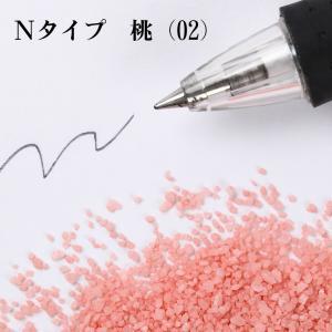 カラーサンド 日本製 デコレーションサンド 粗粒(1mm位) Nタイプ 桃(02) 200g|sunsins