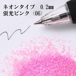 カラーサンド #日本製 #デコレーションサンド ネオンタイプ(0.2mm粒) 蛍光ピンク(06) 200g|sunsins