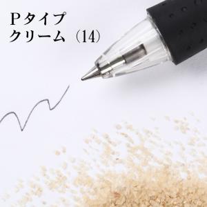 カラーサンド 日本製 デコレーションサンド 中粗粒(0.2〜0.8mm位) Pタイプ クリーム(14) 200g|sunsins