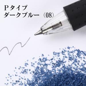 カラーサンド 日本製 デコレーションサンド 中粗粒(0.2〜0.8mm位) Pタイプ ダークブルー(08) 200g|sunsins