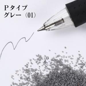 カラーサンド #日本製 #デコレーションサンド 中粗粒(0.2〜0.8mm位) Pタイプ グレー(01) 200g|sunsins