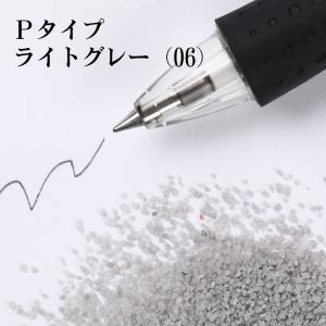 カラーサンド 日本製 デコレーションサンド 中粗粒(0.2〜0.8mm位) Pタイプ ライトグレー(06) 200g|sunsins
