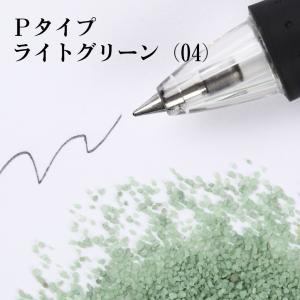 カラーサンド 日本製 デコレーションサンド 中粗粒(0.2〜0.8mm位) Pタイプ ライトグリーン(04) 200g|sunsins