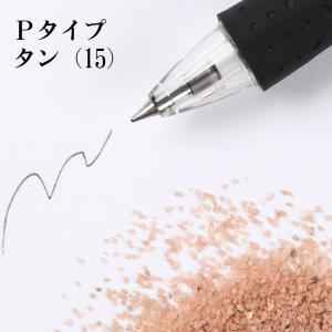 カラーサンド #日本製 #デコレーションサンド 中粗粒(0.2〜0.8mm位) Pタイプ タン(15) 200g|sunsins