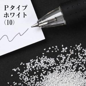 カラーサンド 日本製 デコレーションサンド 中粗粒(0.2〜0.8mm位) Pタイプ ホワイト※鉛白色(10) 200g|sunsins