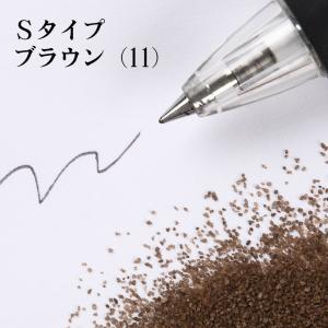 カラーサンド 日本製 デコレーションサンド 細粒(0.2mm位) Sタイプ ブラウン(11) 200g|sunsins