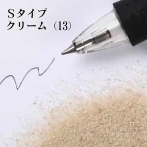 カラーサンド 日本製 デコレーションサンド 細粒(0.2mm位) Sタイプ クリーム(13) 200g|sunsins