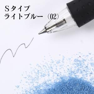 カラーサンド 日本製 デコレーションサンド 細粒(0.2mm位) Sタイプ ライトブルー(02) 200g|sunsins