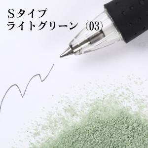 カラーサンド 日本製 デコレーションサンド 細粒(0.2mm位) Sタイプ ライトグリーン(03) 200g|sunsins