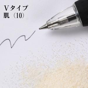 カラーサンド #日本製 #デコレーションサンド 細粒(0.2mm位) Vタイプ 肌(10) 200g|sunsins