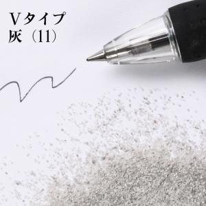 カラーサンド #日本製 #デコレーションサンド 細粒(0.2mm位) Vタイプ 灰(11) 200g|sunsins