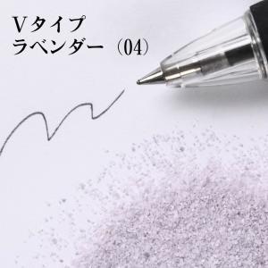カラーサンド #日本製 #デコレーションサンド 細粒(0.2mm位) Vタイプ ラベンダー(04) 200g|sunsins