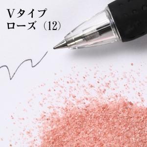 カラーサンド #日本製 #デコレーションサンド 細粒(0.2mm位) Vタイプ ローズ(12) 200g|sunsins
