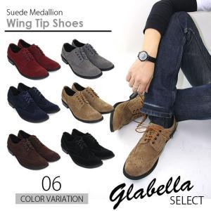 ウィングチップシューズ メンズ 靴 くつ ローカット|sunsmile2014