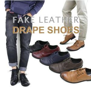 ドレープシューズ メンズ 靴 くつ カジュアル ローカット|sunsmile2014