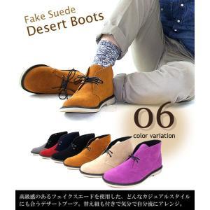 チャッカブーツ メンズ 靴 くつ ブーツ スエード風|sunsmile2014