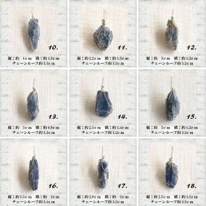 ネックレス ペンダント パワーストーン カイヤナイト 天然石 2020 子 鼠 ねずみ 令和2年|sunsmile2014|05