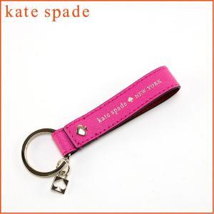 KATE SPADE ケイトスペード キーホルダー ピンク 2020 子 鼠 ねずみ 令和2年|sunsmile2014