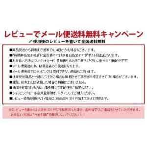 ブレスレット レディース 人気 金運2020 子 鼠 ねずみ 令和2年|sunsmile2014|10