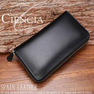 長財布 メンズ ラウンドファスナー 財布 スペイン レザー 革 2020 子 鼠 ねずみ 令和2年|sunsmile2014