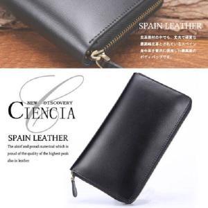 長財布 メンズ ラウンドファスナー 財布 スペイン レザー 革 2020 子 鼠 ねずみ 令和2年 sunsmile2014 03