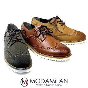 ウイングチップシューズ メンズ メダリオン ビジネス 紳士靴 2020 子 鼠 ねずみ 令和2年|sunsmile2014