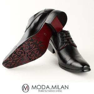 ビジネスシューズ メンズ 紳士靴 靴 くつ サント オム 2020 子 鼠 ねずみ 令和2年|sunsmile2014
