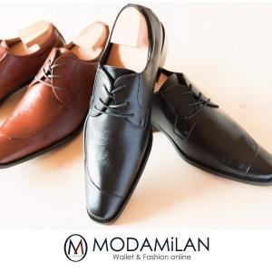 2足セット SANTO HOMME サント オム メンズ 紳士靴 ビジネス シューズ くつ クツ 靴 2020 子 鼠 ねずみ 令和2年|sunsmile2014