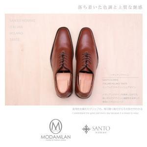 SANTO HOMME サント オム メンズ 紳士靴 ビジネス シューズ くつ クツ 靴 2020 子 鼠 ねずみ 令和2年|sunsmile2014