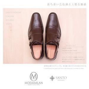 SANTO HOMME サント オム 3E EEE ランキング モンクストラップ メンズ 紳士靴 ビジネス シューズ くつ クツ 靴 2020 子 鼠 ねずみ 令和2年|sunsmile2014