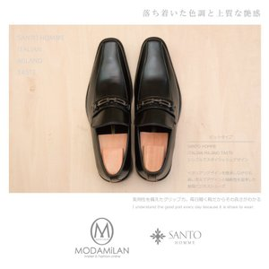 SANTO HOMME サント オム 3E EEE ランキング ビットタイプ メンズ 紳士靴 ビジネス シューズ くつ クツ 靴 2020 子 鼠 ねずみ 令和2年|sunsmile2014