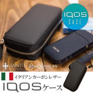 アイコス ケース IQOSケース イタリアンレザー カーボンレザー メンズ イタリア サントオム SANTO HOMME|sunsmile2014