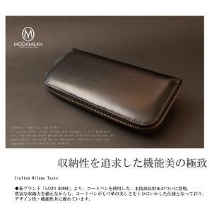 コードバン 長財布 財布 メンズ 本革 馬革 ラウンドファスナー 2020 子 鼠 ねずみ 令和2年|sunsmile2014|03