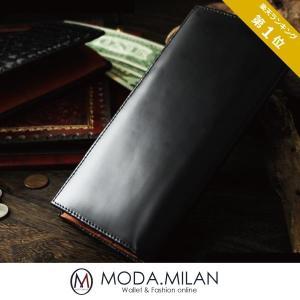 財布 メンズ 本革 コードバン 二つ折り 長財布 ウォレット クリスマス ギフト 2020 子 鼠 ねずみ 令和2年|sunsmile2014