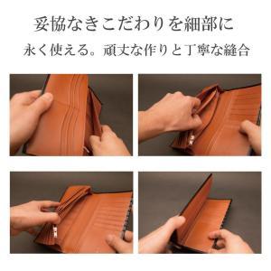 訳あり コードバン 二つ折り 財布 折財布 メンズ サントオム 2020 子 鼠 ねずみ 令和2年 sunsmile2014 04