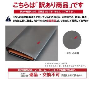 訳あり コードバン 二つ折り 財布 折財布 メンズ サントオム 2020 子 鼠 ねずみ 令和2年 sunsmile2014 06