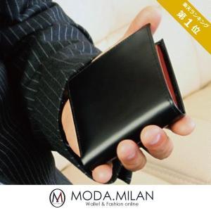 財布 メンズ 本革 コードバン 二つ折り財布 ウォレット クリスマス ギフト 2020 子 鼠 ねずみ 令和2年|sunsmile2014